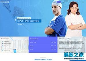 宽屏蓝色生物医疗科研机构网站模板