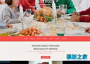 全屏美食餐饮外卖官方网站模板