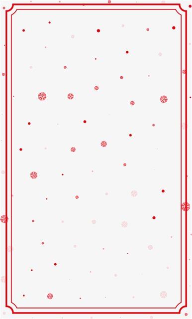 红色矢量圣诞节海报边框设计