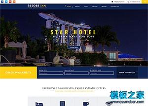 海景房旅游度假酒店企业模板
