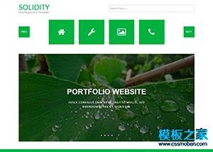 绿色大气个人摄影相册bootstrap网站模板