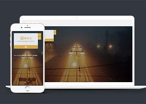 企业公司发展介绍网站模板