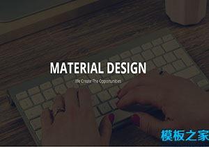 商业多用途html网站首页模板