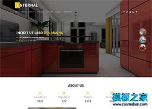 家装设计公司案例展示模板