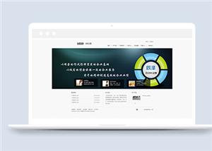 html5自动化设备企业网站模板