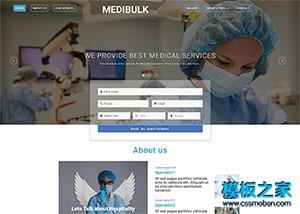 响应式微整形医院html网页模板