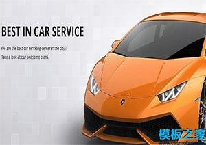 汽车服务网站模板