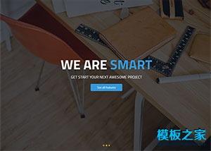 IT企业业务网站模板