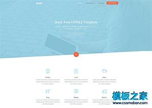 小清新科技IT服务公司bootstrap模板