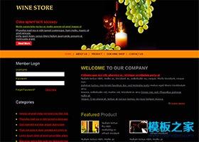 葡萄酒企业网站模板