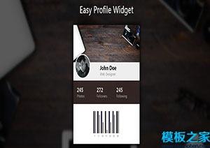 个人主题设计响应式单页web网站模板