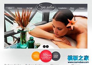 美容spa会所网站模板