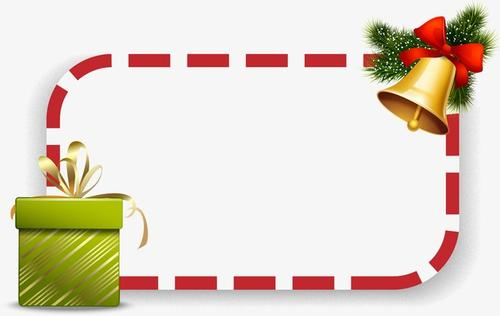 圣诞节礼物铃铛边框