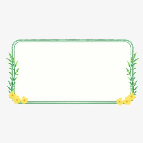 简单绿叶边框