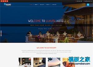 度假村酒店住宿网站模板