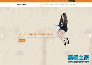 edu教育培训学校机构官网模板