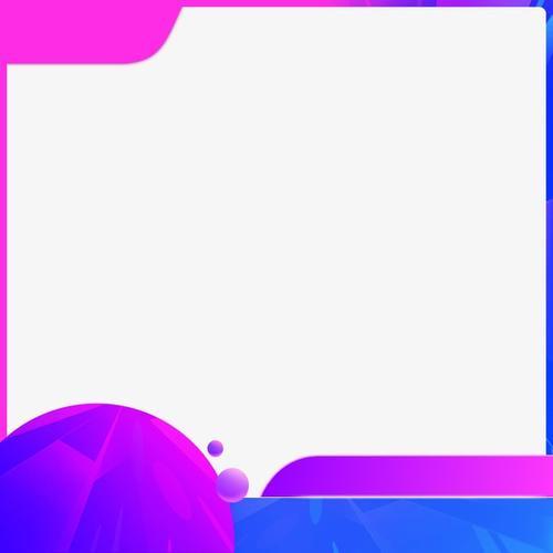 紫色渐变淘宝主图边框