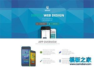 it科技技术开发公司网站模板