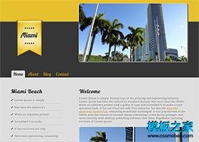 城市酒店html5模板