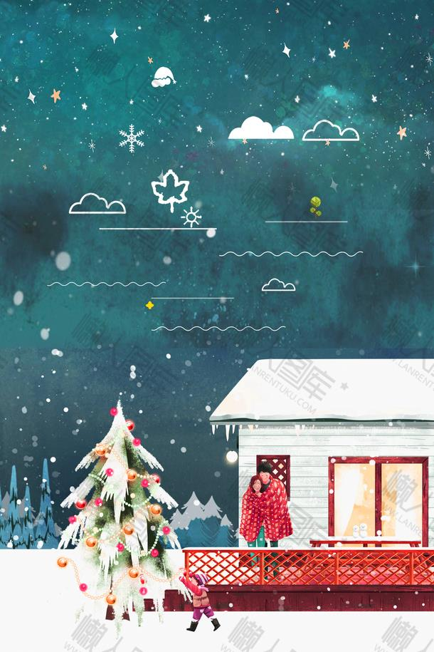 梦幻圣诞节海报背景图