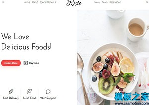 白色餐厅响应式首页网站模板