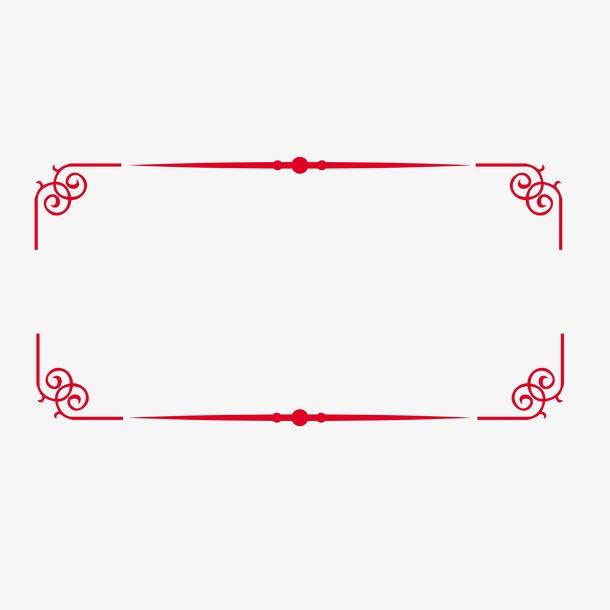 中式复古红色新年边框
