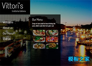 炫酷全屏自适应酒店式餐厅网站模板