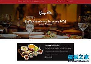 美食餐饮店响应式网页模板