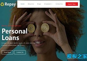 网上银行申请网站模板