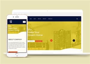 制造企业官网网站模板