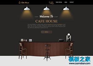 大气仿实物设计咖啡店html5模板