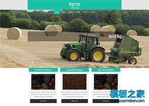 农业种植技术css3模板
