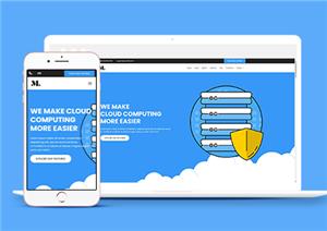 网络托管营销服务公司html网站模板