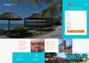 海滨旅游度假村酒店服务企业网站模板