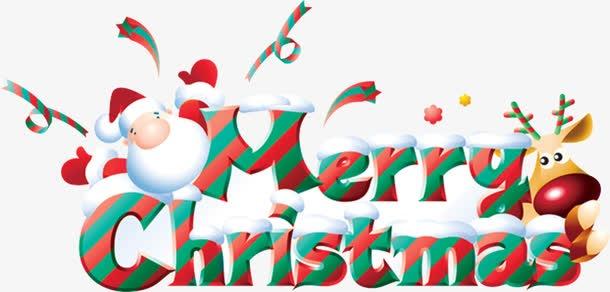 圣诞快乐微信朋友圈卡通字体