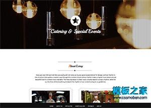 休闲西餐厅网站设计
