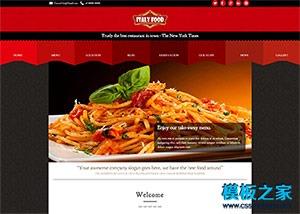西餐牛排餐厅网站模板