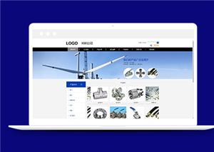 机电科技公司html网站模板