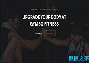 黑色背景网站模板