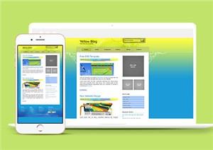 双列标准兼容网站模板