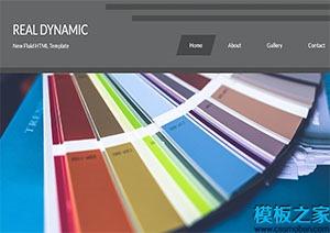 动态HTML网页模板