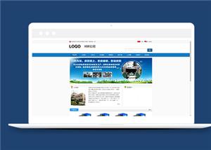 自动化设备公司企业html网页模板
