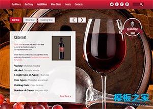 红色大气的HTML5红酒企业网站模板