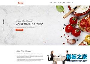 红色漂亮西餐厅企业网站模板