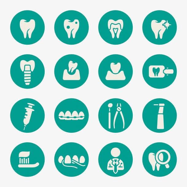 牙齿图标logo