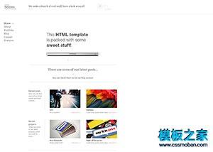 白色简洁个人博客主页模板