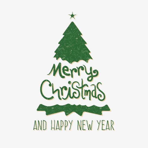 圣诞树圣诞节装饰字体