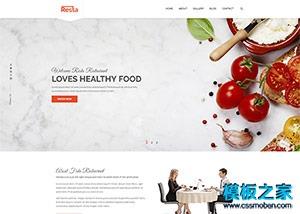 西餐厅外卖点餐网页模板