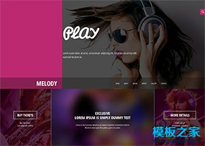 音乐俱乐部html5模板