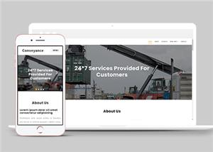 集装箱码头货运公司html网站模板